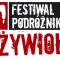 featured image W 2015 roku Festiwalu Podróżników Trzy Żywioły nie będzie :-(